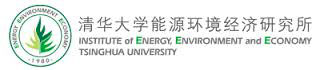 Institute of Energy, Environment and Economy, Tsinghua University